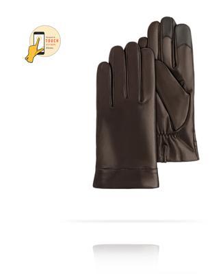 Перчатки Michel Katana R1486