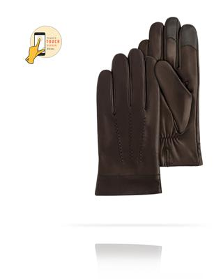 Перчатки Michel Katana R1487
