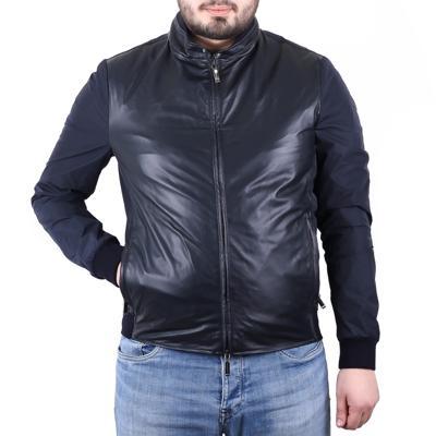 Куртка Baldinini L0288