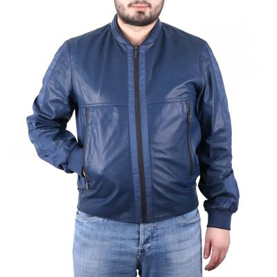 Куртка Baldinini L0290