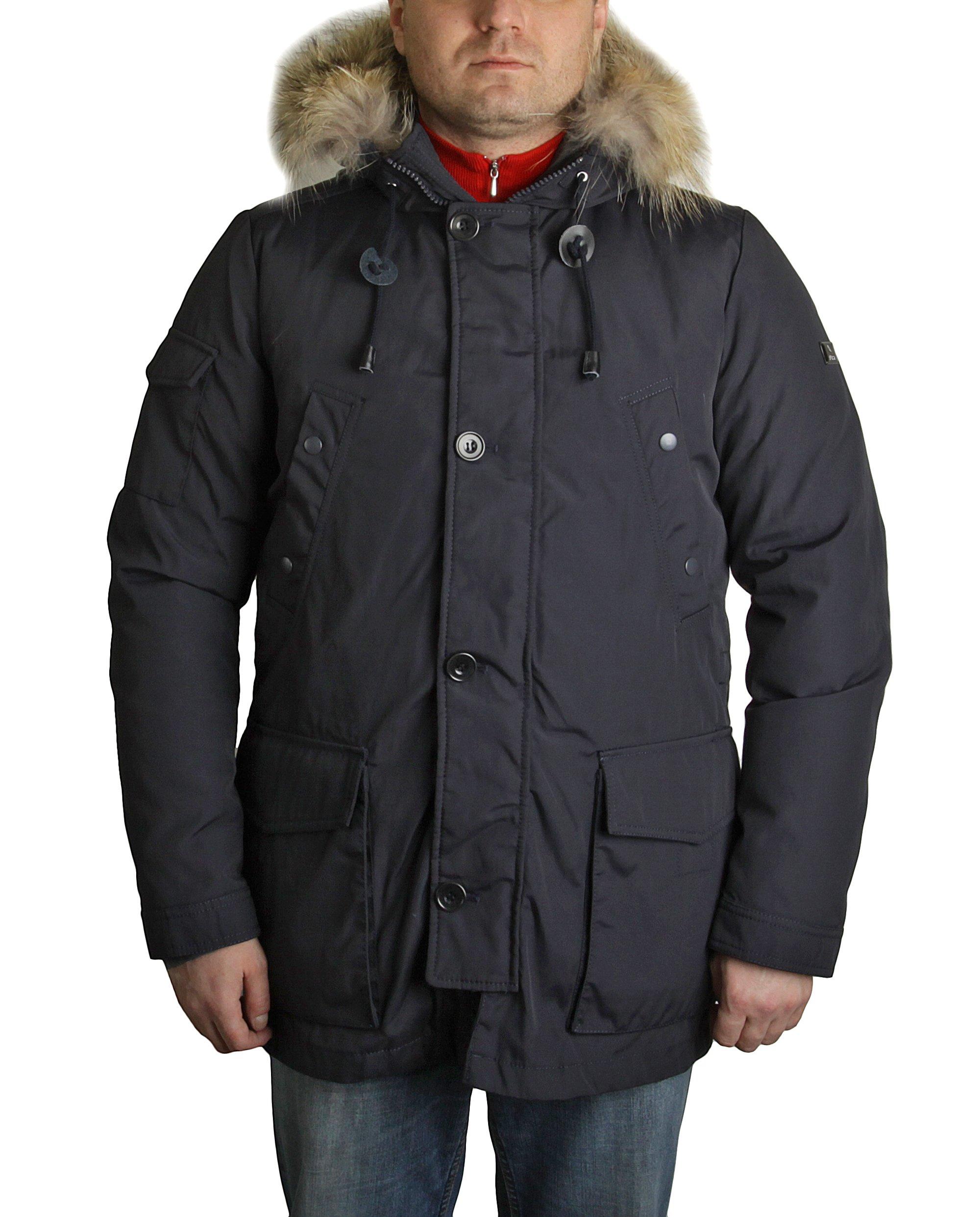Куртка Fabi I0783