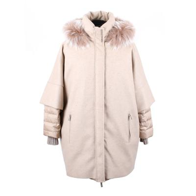 Куртка Baldinini O1006