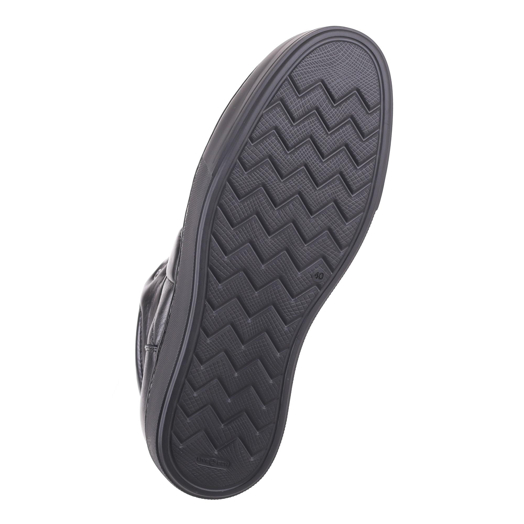 Ботинки Gianfranco Butteri V1252