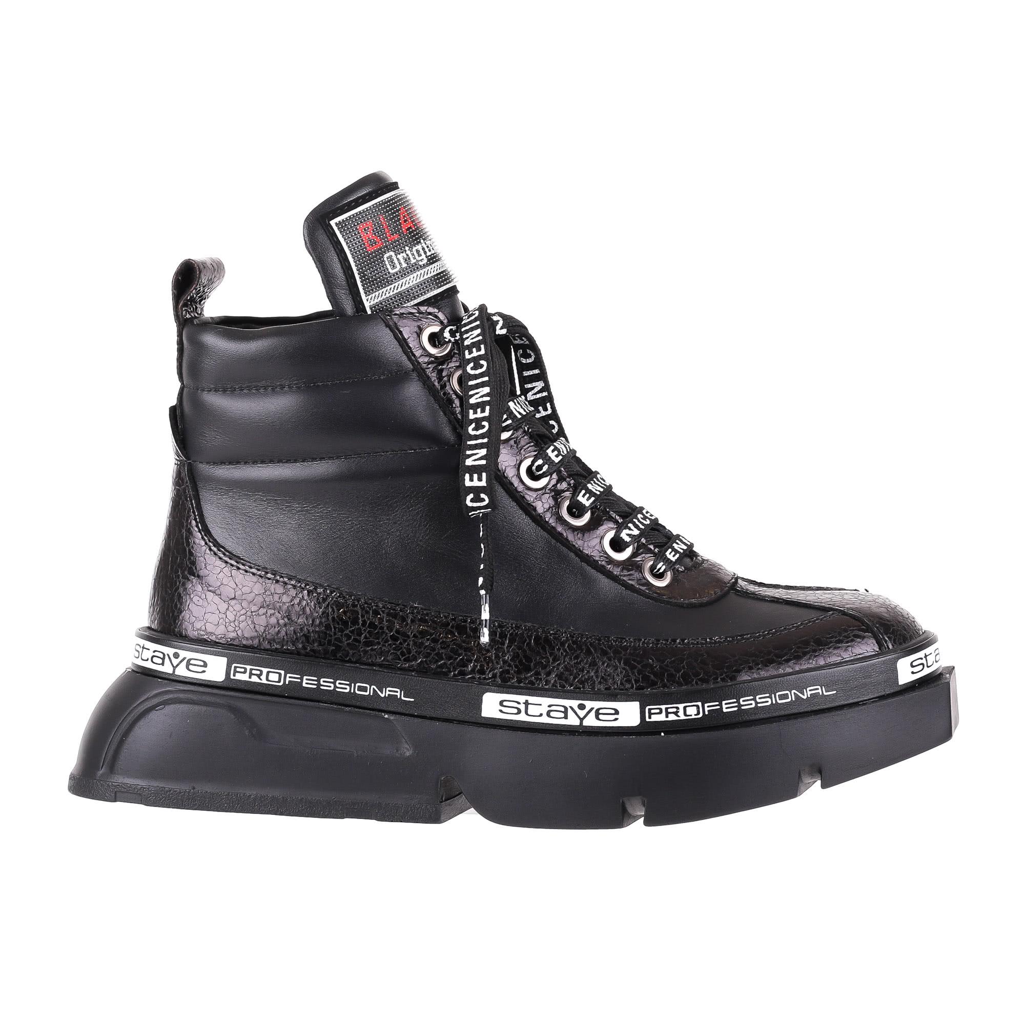 Ботинки Solo Noi V1220