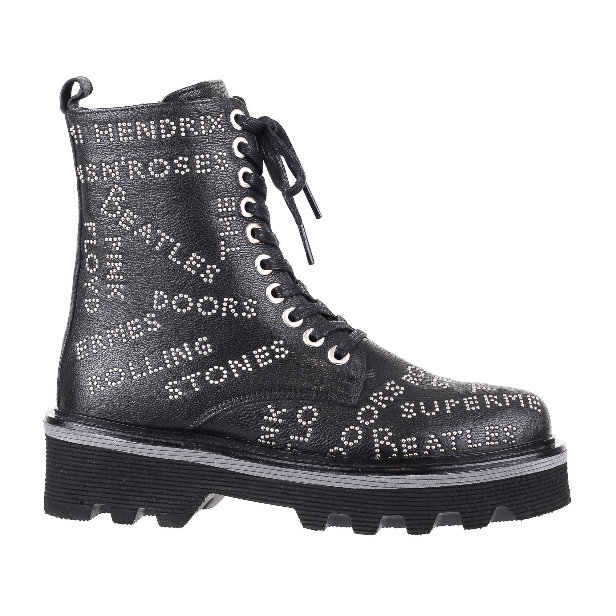 Ботинки Solo Noi V1100