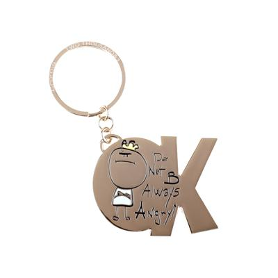 Брелок Cromia K0669